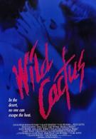 Дикий кактус (1993)