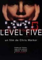 Уровень 5 (1997)