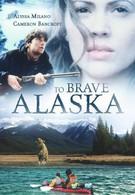 Вперед, на Аляску (1996)