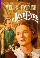 Джейн Эйр (1943)