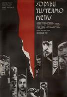 Потерянный кров (1976)