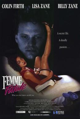 Постер фильма Роковая женщина (1991)