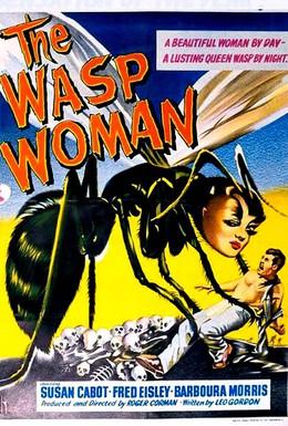 Постер фильма Женщина-оса (1959)