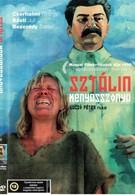 Невеста Сталина (1992)