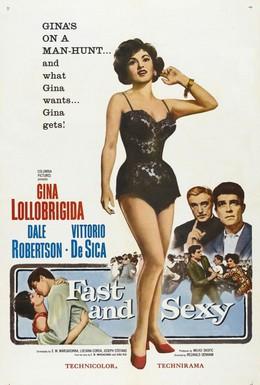 Постер фильма Анна из Бруклина (1958)