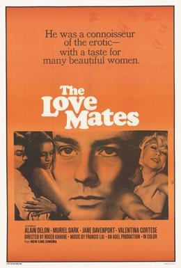Постер фильма Мэдли (1970)