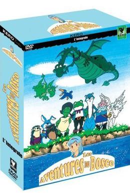 Постер фильма Приключения Боско (1986)