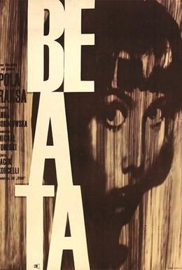 Постер фильма Вернись, Беата! (1965)