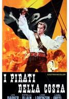 Пираты побережья (1960)