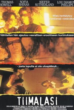 Постер фильма Песочные часы (1995)