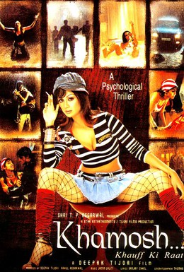 Постер фильма Молчание ночного свидетеля (2005)