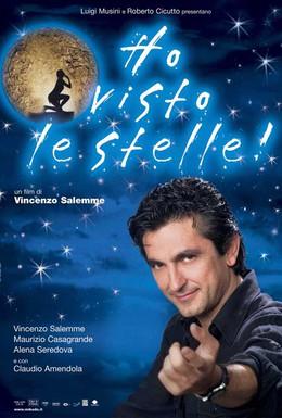 Постер фильма Я видел звезды! (2003)