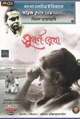 Постер фильма Суварнарекха (1965)