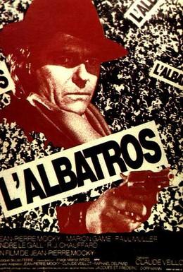 Постер фильма Альбатрос (1971)
