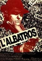 Альбатрос (1971)