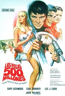 Постер фильма Лас-Вегас, 500 миллионов (1968)