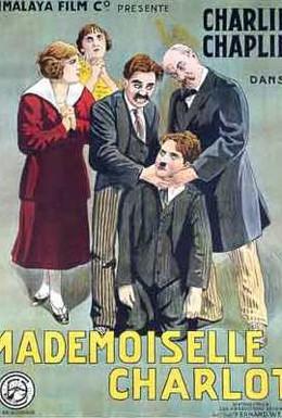 Постер фильма Женщина (1915)