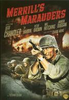Мародеры Меррилла (1962)