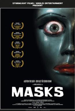 Постер фильма Маски (2011)