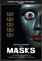 Маски (2011)