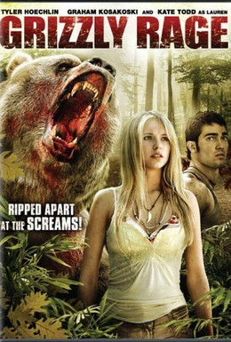 Постер фильма Ярость гризли (2007)