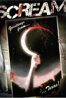 Постер фильма Крик (1981)