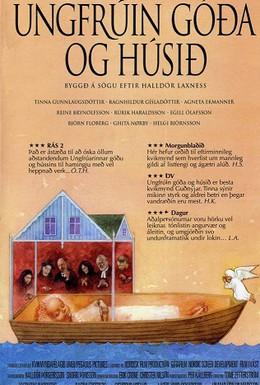 Постер фильма Честь дома (1999)