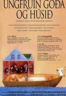 Честь дома (1999)