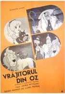 Волшебник страны Оз (1982)