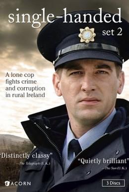 Постер фильма В одиночку (2007)