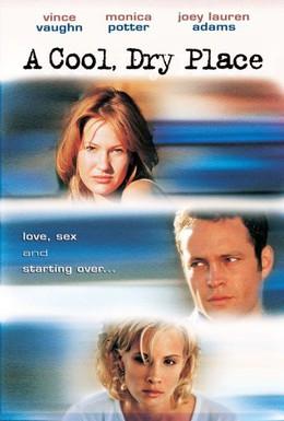 Постер фильма Прохладное сухое место (1998)