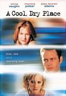 Прохладное сухое место (1998)