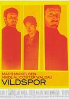 Заблудившийся (1998)