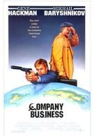 Дело фирмы (1991)