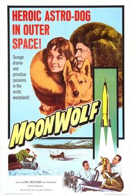 Постер фильма Лунный волк (1959)