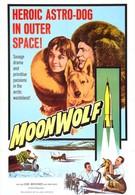 Лунный волк (1959)