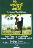 Пригоршня любви (1974)