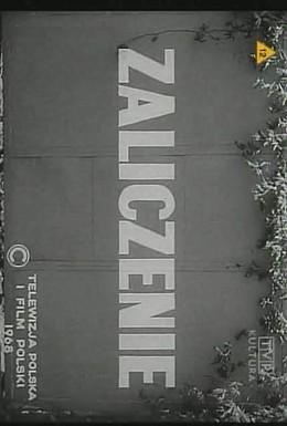 Постер фильма Зачет (1968)