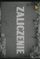 Зачет (1968)