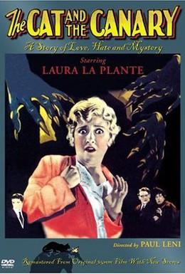 Постер фильма Испуганные призраки (1920)
