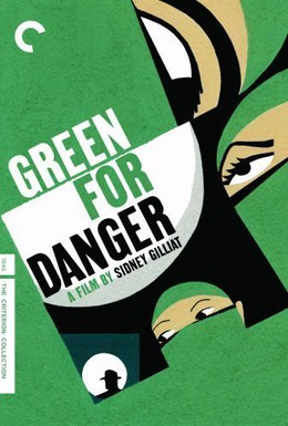 Постер фильма Зеленый значит опасность (1947)
