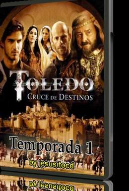 Постер фильма Толедо (2012)