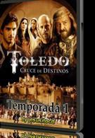 Толедо (2012)