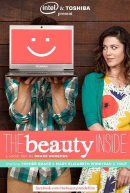 Постер фильма Красота внутри (2012)