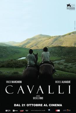 Постер фильма Лошади (2011)