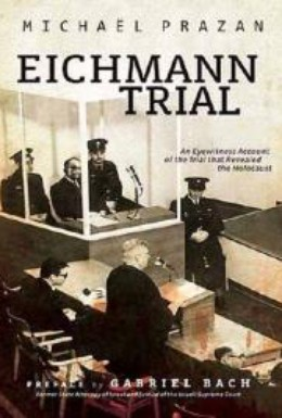 Постер фильма Суд над Адольфом Эйхманом (1997)