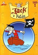 Бешеный Джек Пират (1998)