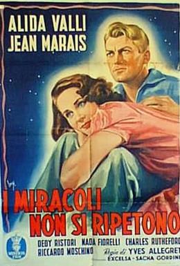 Постер фильма Чудеса случаются однажды (1951)
