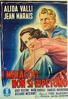 Чудеса случаются однажды (1951)