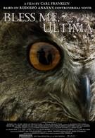 Благослови меня, Ультима (2013)